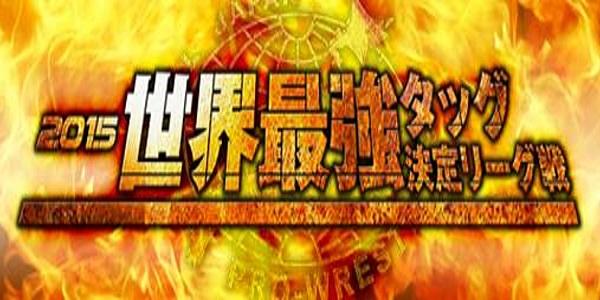 AJPW_Real_World_Tag_League_2015