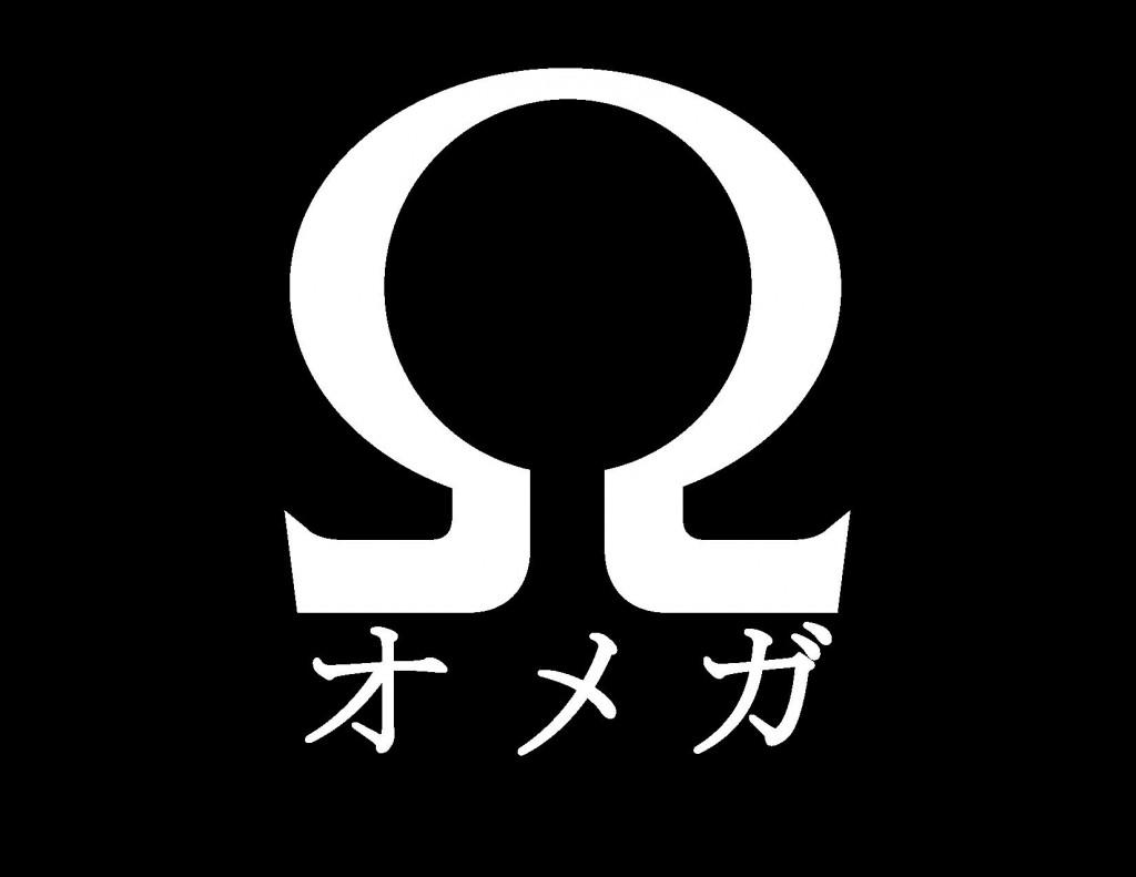 OMEGA New Logo