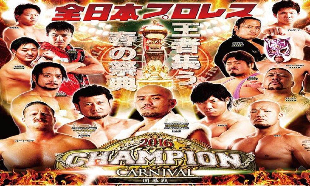 AJPW Champion Carnival 2016