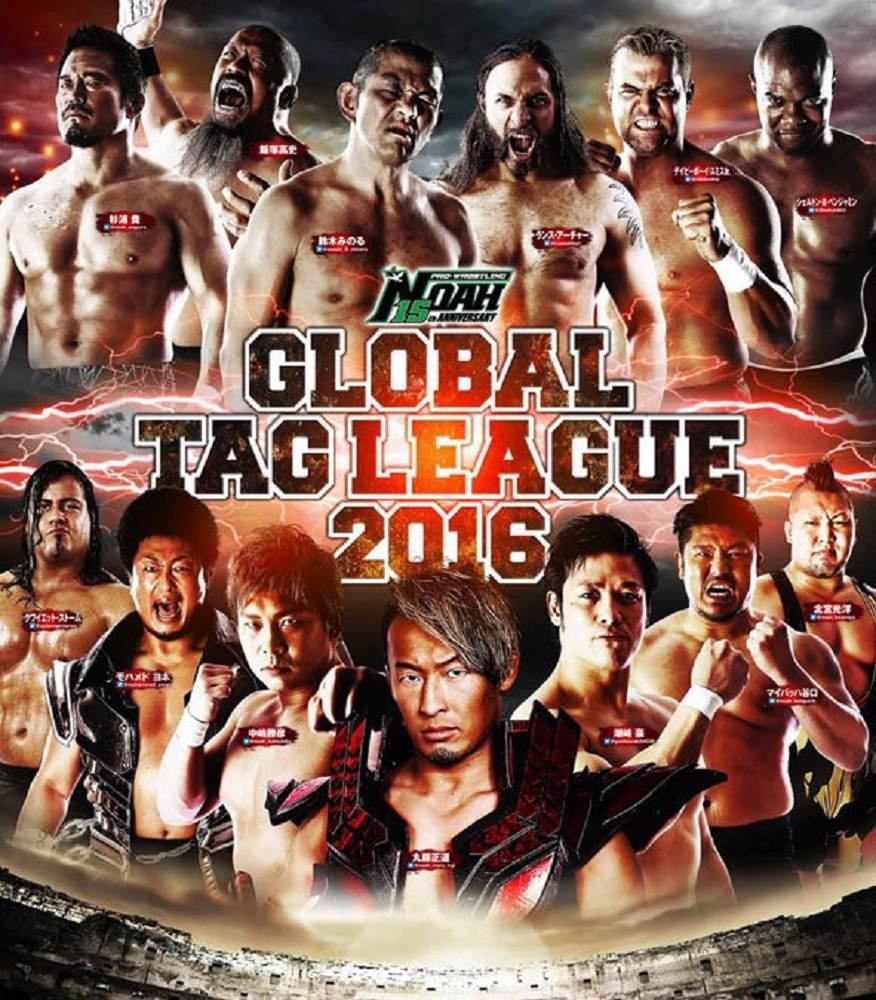 NOAH Global Tag League 2016