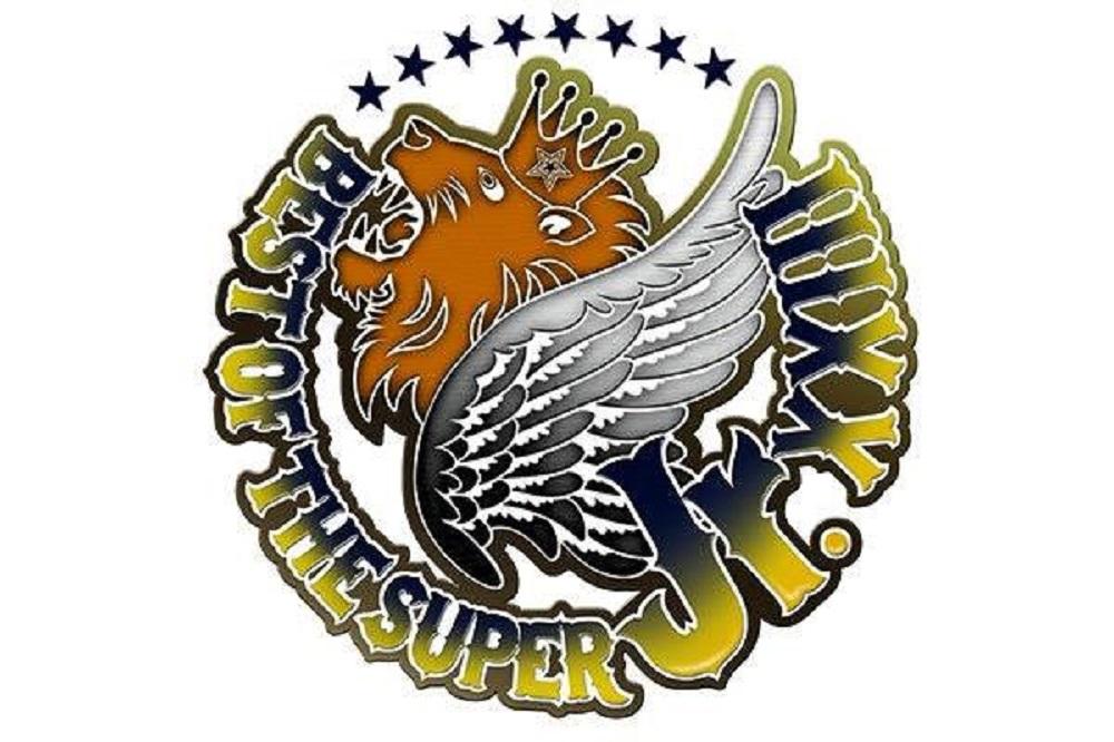 NJPW BOSJR XXIII