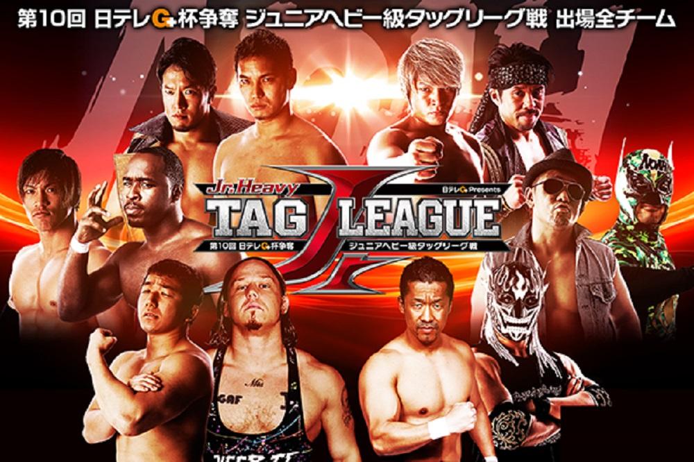 NOAH Junior Heavyweight Tag League 2016