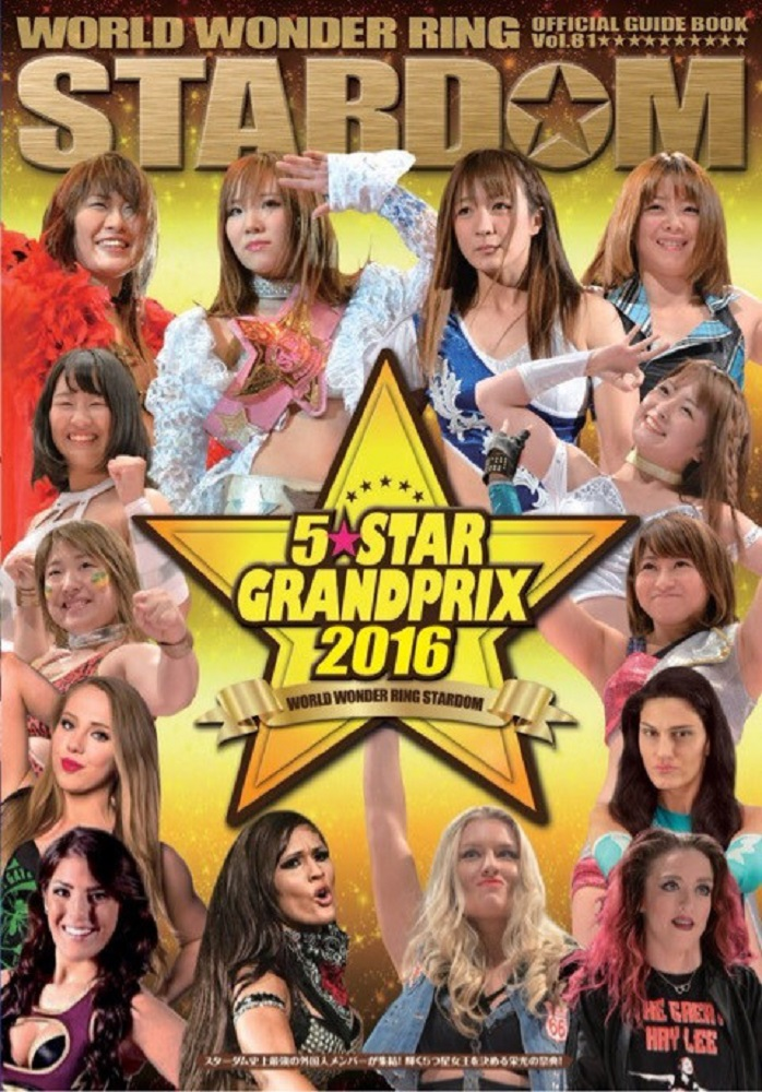 Stardom 5STAR Grand Prix 2016