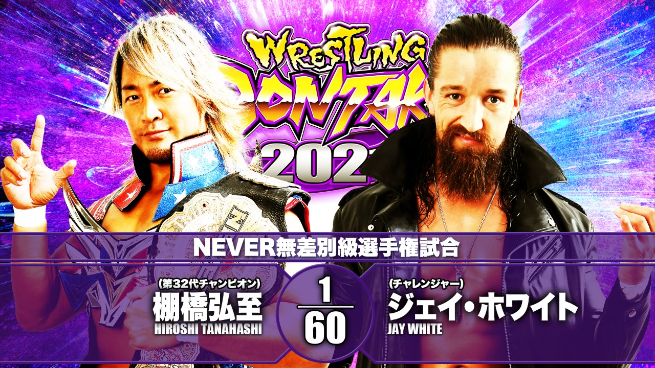 NJPW Wrestling Dontaku Night 1 Results